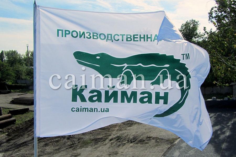Am 29. August 2013 ist die Betriebsgruppe Caiman 19 Jahre geworden