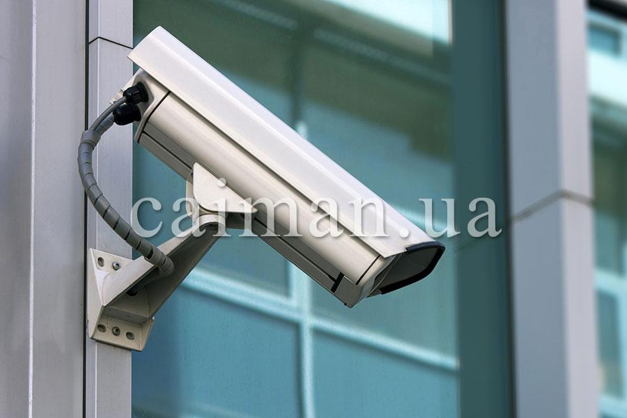 Sistemas de vigilancia, Kíev