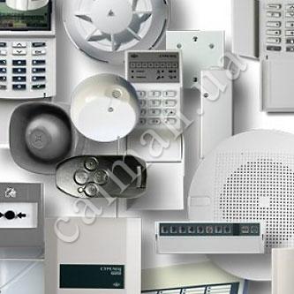 Systeme der Alarm- und Feuermeldeanlagen