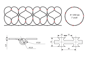 Чертеж спирального барьера Егоза-Кайман 1250/7