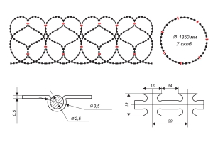 Чертеж спирального барьера Егоза-Стандарт 1350/7