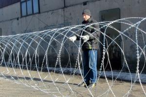 Спиральный барьер Егоза-Супер 1500/9 фото