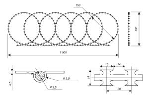 Чертеж плоского барьера Егоза-Стандарт 750