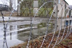 Плоский барьер Егоза-Супер 750 фото